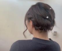 普段からあなたが出来るヘアアレンジ教えます 似合って簡単で自分でできるヘアアレンジを考えお伝えします!