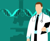 医学部学士編入の面接対策承ります 予備校の面接対策は高いと感じる方へ