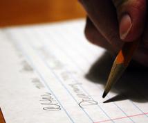 海外大学院出願書類の添削承ります 海外大学院でさらなるキャリアアップを目指すあなたへ