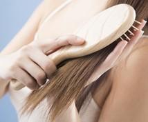 髪の毛をサラサラにする方法を教えます サラサラヘアーにしたい方にオススメです!