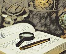学術論文(英語)に基づく情報収集をします 学術的な根拠のある基づく情報が欲しい方におすすめです
