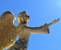 精霊や式神、天使などの存在をパートナーにしている方々へ 現在の関係性などを占います