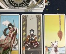 日本神話タロット78枚フルデッキで占います 日本神話、美しい絵柄に惹かれた方 和が好きな方向け