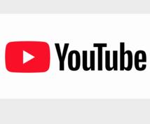 YouTubeチャンネル登録+10人増やします 日本人ターゲット! 手動で安全にチャンネル登録者数をUP!