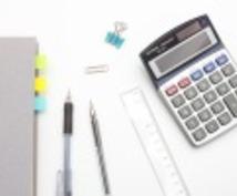 1人社長の社会保険料を減らす方法10 教えします 手取りキャッシュを増やす方法を公開しています。