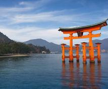 30分間チャット☆広島弁であなたとお話します 広島が好き♡方言同士で話したい方へ♡