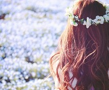 女神のヒーリングであなたをキラキラさせます もっともっと輝いて生きたい、キラキラして生きたいあなたに