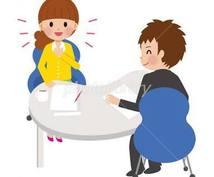 バイリンガル面接官が英検2次対策をコーチします 英会話スクール現役講師が教えます!