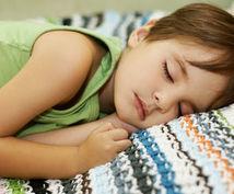なかなか寝付かない幼児を寝かす方法を教えます 寝付きが悪いお子さんに是非試してほしい方法です!