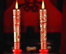 恋愛特化!神力白魔術代行で恋愛成就の儀式をします 炎を使い恋愛問題全般の問題解決します。どうしても叶えたい願い