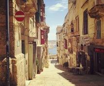 マルタ留学の学校選び、現地の情報等全て教えます ヨーロッパ地中海リゾートのマルタ留学に興味があるあなたへ
