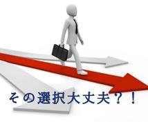 【仕事・ビジネス】転職に適した時期、見つかる時期を視ます