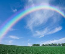 言霊を使えば簡単に幸運体質になれます 幸せになれる♡あなただけの言霊をつくります♡