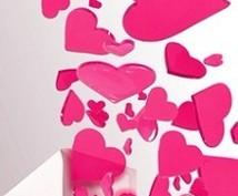 恋♡愛♡叶える♪love占い!霊視!で占います 気持ち、相性、今後、本音、片想い、遠距離、年の差、複雑な恋