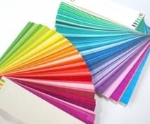あなたに似合う色【パーソナルカラー】を診断します お手軽価格で自分に似合う色を知りたいあなたへ☆