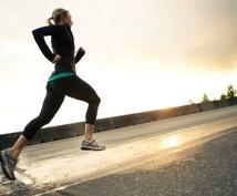 栄養療法と運動療法で理想の身体作りを支援します 痩せたい方、筋肉をつけたい方、自身で健康管理をしたい方向け。