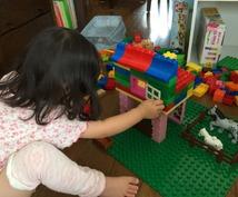 お子さん、お孫さんに贈りたい知育玩具やおもちゃなどのご相談にのります♪