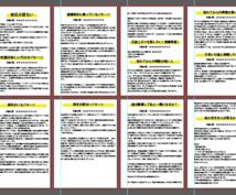 現役占い師が稼ぐ為の占い鑑定マニュアルを提供します ウラーラで活躍する現役占い師が鑑定マニュアルを完全公開します