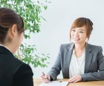 第二新卒向け!初めての転職の疑問に答えます 漠然と転職を考えているが、どうしていいかわからない方へ!