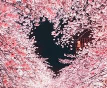 心のマッサージ★心を癒します 寂しい 物足りない 不安 心配 そんな貴女を癒します