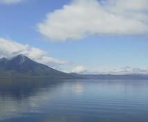 北海道の写真撮影、撮影代行します!
