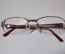 老眼初期のあなた、遠近両用レンズ設計経験者の私が、アドバイス致します。