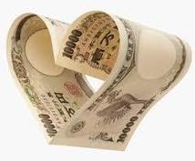 お金持ちの考え方と行動教えます お金持ちになることは実は誰にでも可能です!!