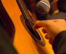 自作の歌詞にメロディーをつけたい方へ、曲を提供いたします。