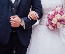 結婚式の初期見積もり添削致します 元ウエディングプランナーが初期見積もりを添削します!