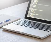 Linux開発機・検証機の環境構築を行います サーバー上での開発・検証をお考えの方へ