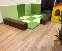 ママが喜ぶキッズ空間の作り方教えます 公共施設、ショッピング施設、イートイン、美容室などの事例付き