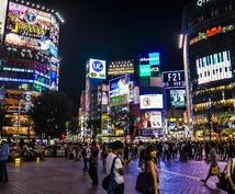 渋谷の写真を撮ります