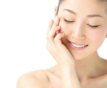 現役美容看護師が肌の悩みにお答えします スキンケア指導からシミ、シワのご相談にのります。