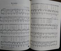 ピアノ伴奏音源を作成します 楽器演奏者や声楽家向け・ピアノ伴奏音源を作成します♪