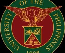 フィリピン大学に留学を考えている方へ相談にのります フィリピン大学元正規留学生によるサポート