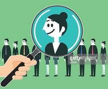 人員が集まらない企業・事業主対象/サポートします 社員募集をしても、以前より難しくないですか…。その悩み解決!