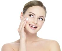 あなたの肌の悩みに沿ったアドバイスをご教授します。(文章からオススメの基礎化粧品等)