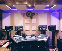 マスタリング|お客様音源をプロのクオリティにします ご自身でミキシングされた音源の音質・音圧を整えます