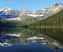 カナダ・バンフでのお勧め観光スポット紹介します バンフは一年中楽しめます。人気の観光スポット教えます。