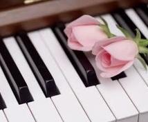 ピアノで弾きたい歌を簡単な音符教えます(右手)ます 音楽好きの人楽譜が読めない方ひきたいうたがある方