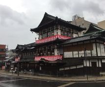 東京都教員採用試験合格方法を伝授致します 教員採用試験に何としても合格したい方。