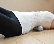 セルフボディメンテナンス背筋伸ばしヨガを指導します 日々体調が優れず肩こりや腰痛に悩まされているあなたへ