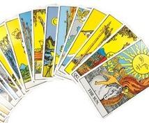 タロットカードで【相手のキモチ】占います 貴方の悩み解決へのアドバイスします!