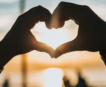 恋愛の悩みに特化◇星からの一言メッセージ伝えます 短いけど心に刺さる、そんなメッセージを必要としている方へ。