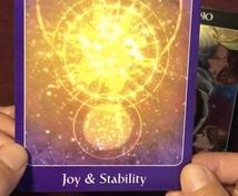 愛のお悩み解決方法、カードでリーディングします 【ハートオラクルタロット♡魔法の質問】セッション