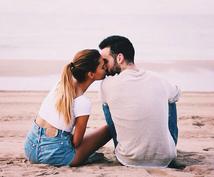 恋活☻幸せになる為の5カ条を伝授します あなたの本来の魅力を出し惜しまず引き出しましょう!