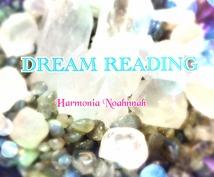 忘れられない夢の意味を解析します 夢にはあなたに向けた重大なメッセージが含まれています。