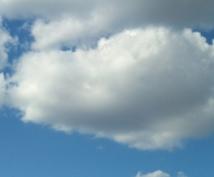 天国の架け橋〜エンジェルカードリーディング致します 安らぎの天使による 故人(ペットも可)との愛の光のメッセージ