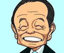可愛らしくアニメのような似顔絵をお描きします sns等のアイコンやビジネス利用にオススメです!