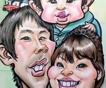 3名様の楽しくそっくりな似顔絵お届けします 【4名描き対応可】◎納期5日◎本格的カリカチュアです!